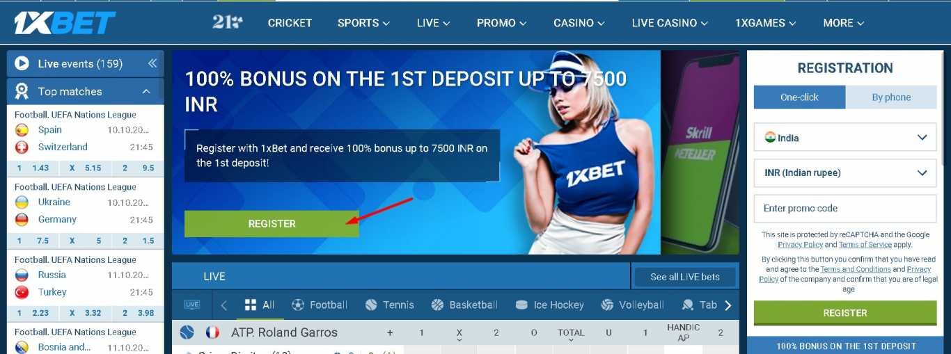1xBet register with promo code