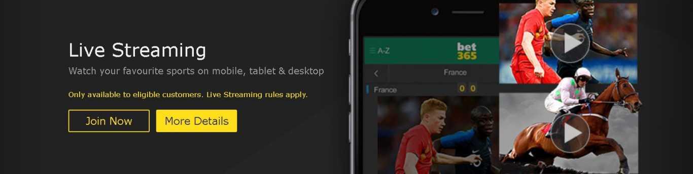 Bet365 mobile app download