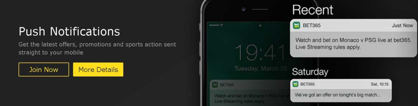 Bet365 mobile apps benefits