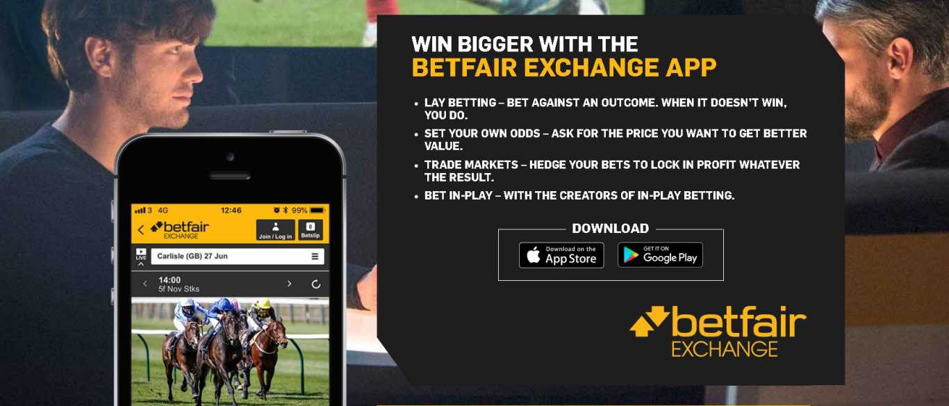 Betfair exchange app download