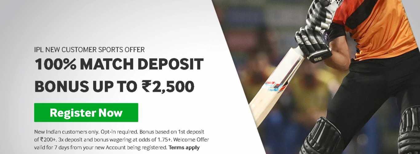 Betway first deposit bonus