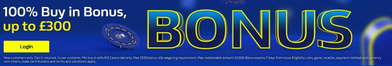 William Hill casino new comer bonus