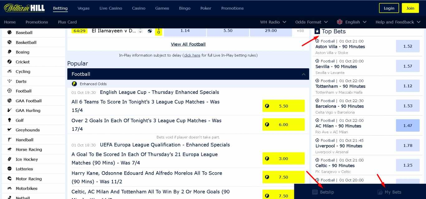 William Hill how to bet