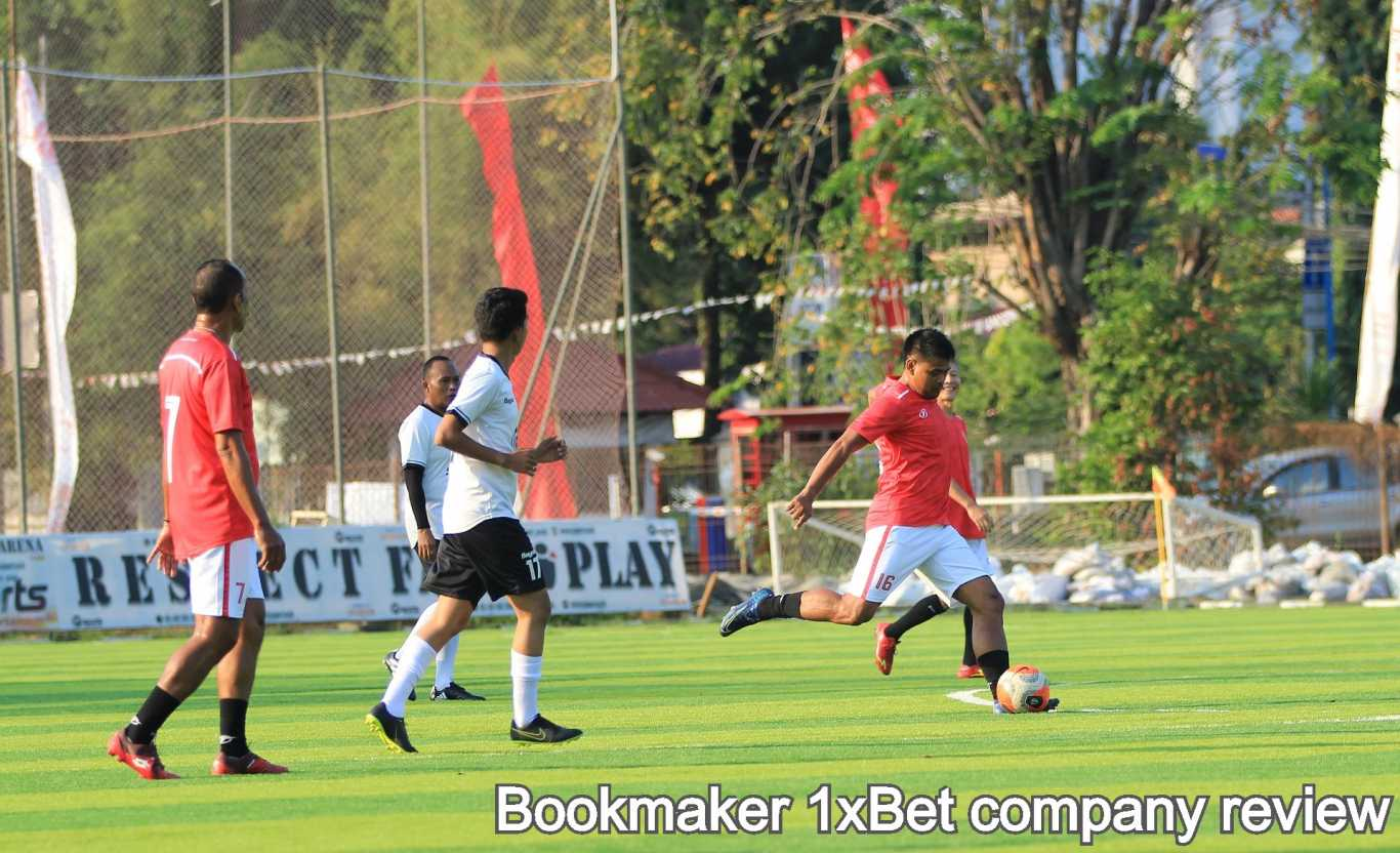 Bookmaker 1xBet company review